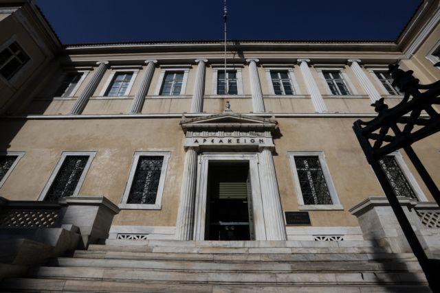 ΣτΕ: «Πράσινο φως» για  4.500 μόνιμους διορισμούς στην Ειδική Αγωγή | tovima.gr