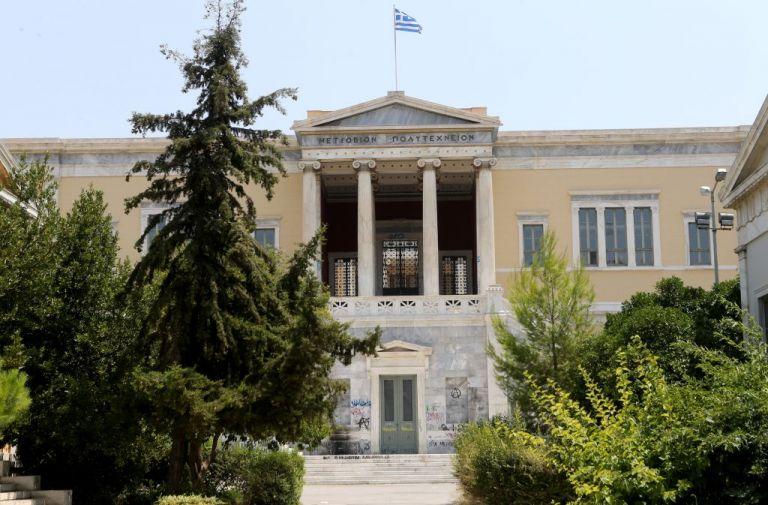 Έβδομη καλύτερη στον κόσμο η σχολή Πολιτικών Μηχανικών του ΕΜΠ | tovima.gr