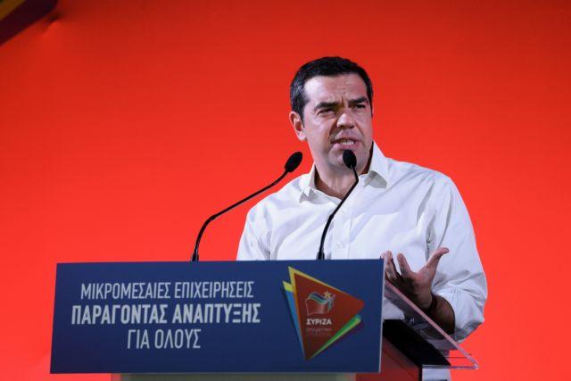 Τσίπρας: Δεν πιστεύω ούτε ένα στο εκατομμύριο ότι θα χάσω | tovima.gr