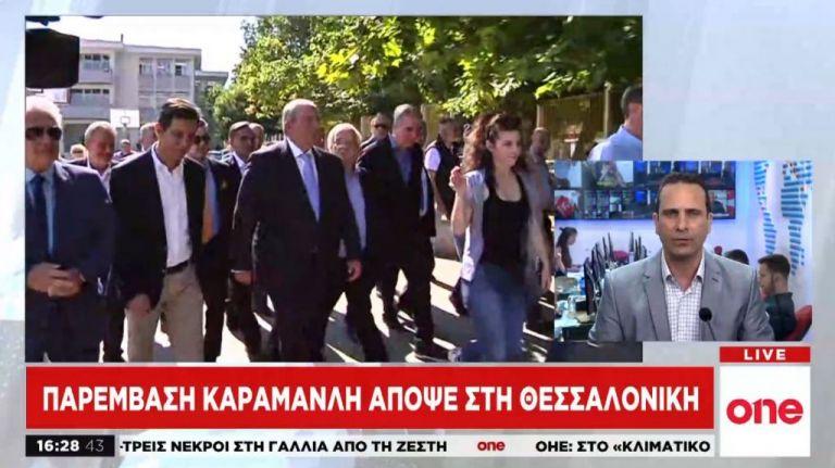 Κ. Καραμανλής: Τι θα πει στην δημόσια παρέμβασή του στη Θεσσαλονίκη | tovima.gr