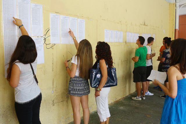 Πανελλαδικές 2019: Πτώση θα σημειώσουν οι βάσεις στις περιζήτητες σχολές | tovima.gr