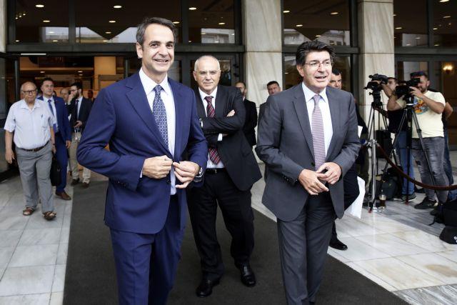 Telegraph: Το σχέδιο του Μητσοτάκη για να βάλει τέλος στην μεγαλύτερη ύφεση | tovima.gr