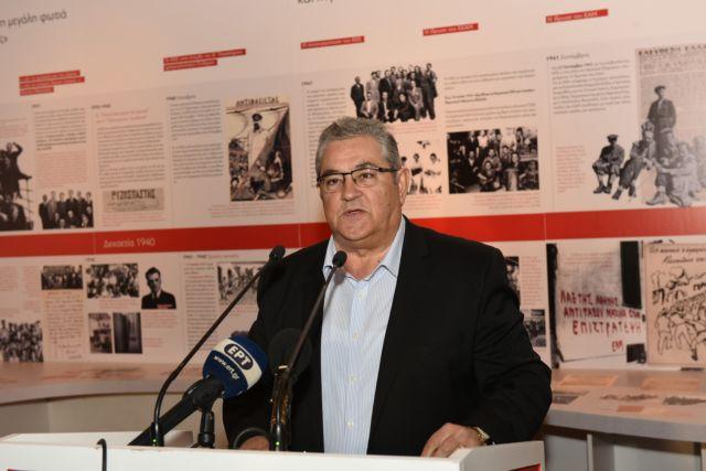 Κουτσούμπας: Δυνατό ΚΚΕ για να είναι δυνατός και ο ελληνικός λαός | tovima.gr