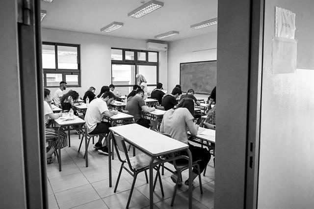 H εκπαιδευτική πολιτική ως αναπτυξιακή δυνατότητα | tovima.gr