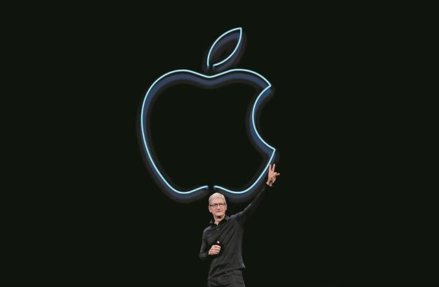 Η Κομισιόν «στριμώχνει» Apple και Δουβλίνο | tovima.gr