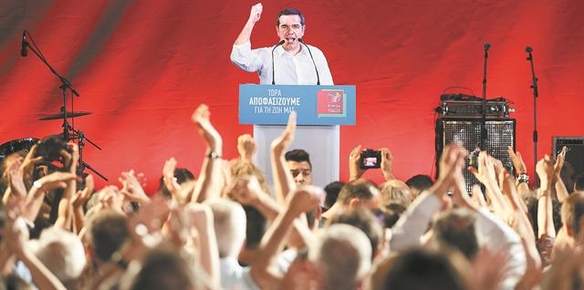 Προβάρουν κοστούμι αντιπολίτευσης   tovima.gr