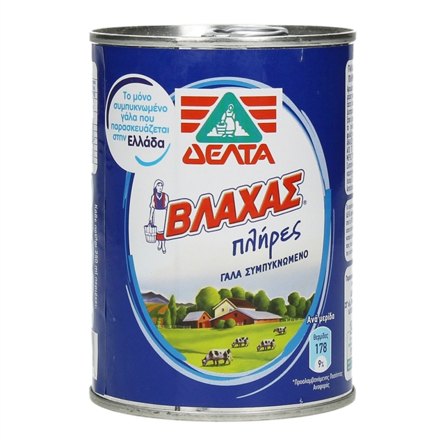 Η ΔΕΛΤΑ διακόπτει τη λειτουργία του εργοστασίου στο Πλατύ Ημαθίας | tovima.gr