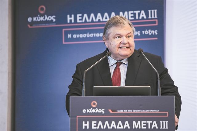 Τι θα κρίνει τις εκλογές   tovima.gr