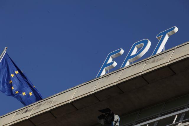 ΠΟΣΠΕΡΤ: Οι εργαζόμενοι πραγματοποιούν στάση αρνούμενοι να μεταδώσουν την ομιλία Μιχαλολιάκου | tovima.gr