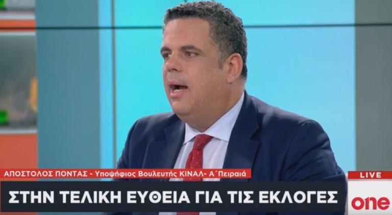 Απ. Πόντας στο One Channel: Ο Πειραιάς χρειάζεται πολιτικό προσωπικό με γνώσεις | tovima.gr