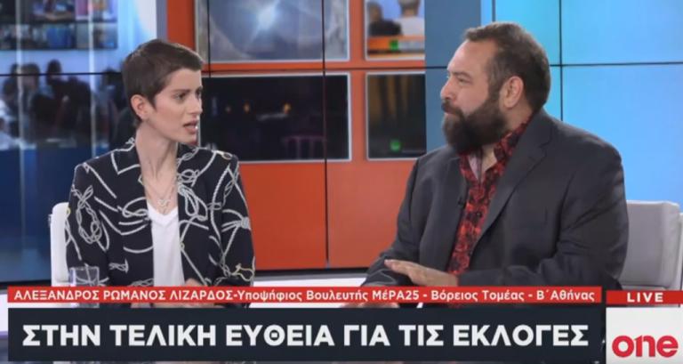Αλ. Ρωμανός Λιζάρδος στο One Channel: Το ΜέΡΑ25 είναι κοντά στην ιδεολογία μου   tovima.gr