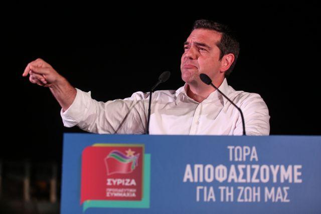 Το τέλος των αφηγημάτων ΣΥΡΙΖΑ και  οι σπασμωδικές προεκλογικές κινήσεις του | tovima.gr