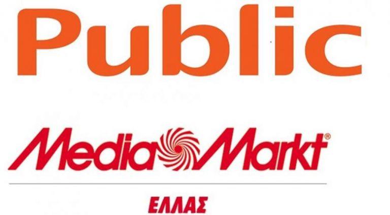 Ο έλεγχος της Media Markt στην Ελλάδα περνά στον όμιλο Olympia του Π. Γερμανού | tovima.gr