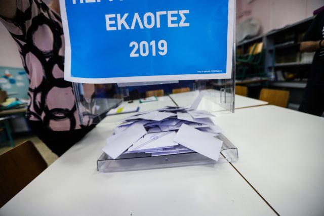 Εθνικές εκλογές 2019: Ποια κόμματα συμμετέχουν, ποια «κόπηκαν» | tovima.gr