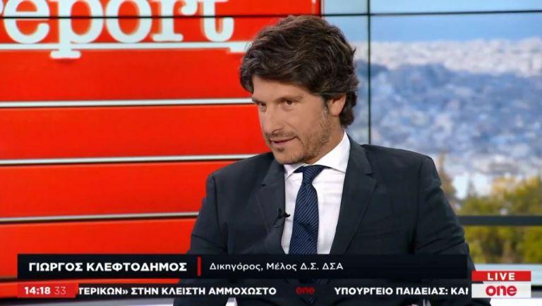 Ο Γ. Κλεφτοδήμος αναλύει τον νέο Ποινικό Κώδικα στο One Channel | tovima.gr