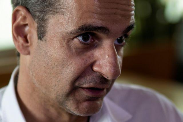 Mitsotakis ready for 'leap forward' | tovima.gr