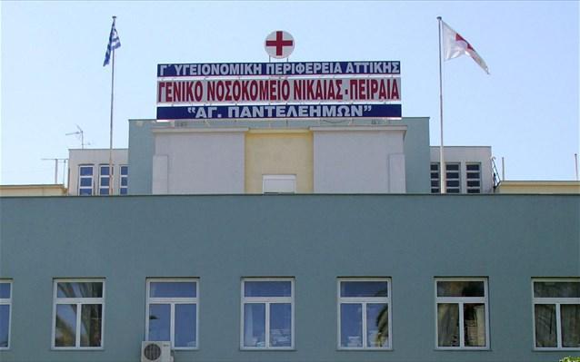 Παρέμβαση Εισαγγελέα για το θάνατο της νοσοκόμας ζητά η ΠΟΕΔΗΝ – Στο φως έγγραφο «φωτιά» | tovima.gr