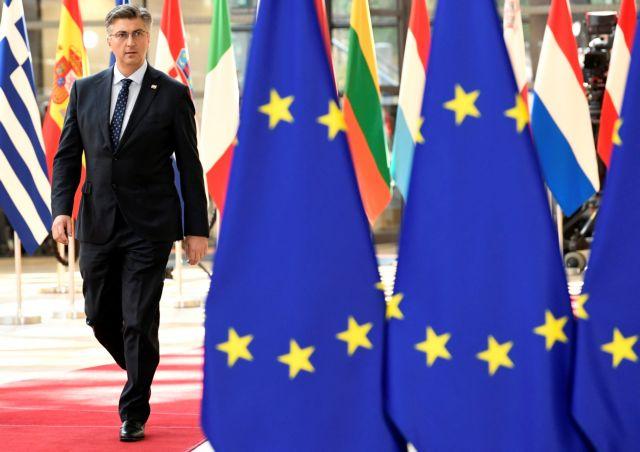 Ξανά Σύνοδος Κορυφής για τα πρόσωπα που θα αναλάβουν τις ηγετικής θέσεις της Ε.Ε. | tovima.gr