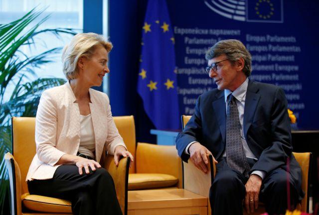 German defence minister seeks MEPs' support for Commission top job   tovima.gr