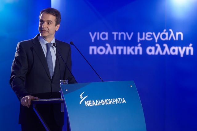 Mitsotakis keen on maintaining, building on gains in youth vote | tovima.gr