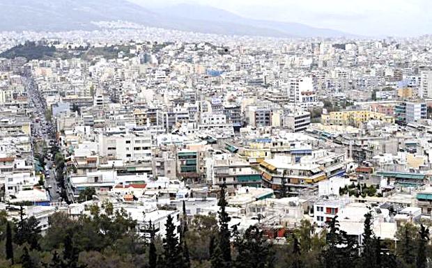 Κτηματολόγιο : Ποιες περιοχές πήραν παράταση – Τι να προσέξετε | tovima.gr