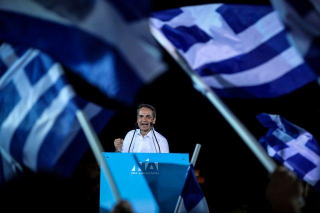 Μητσοτάκης : Το βράδυ της 7ης Ιουλίου θα έχουμε πετύχει μια μεγάλη νίκη   tovima.gr