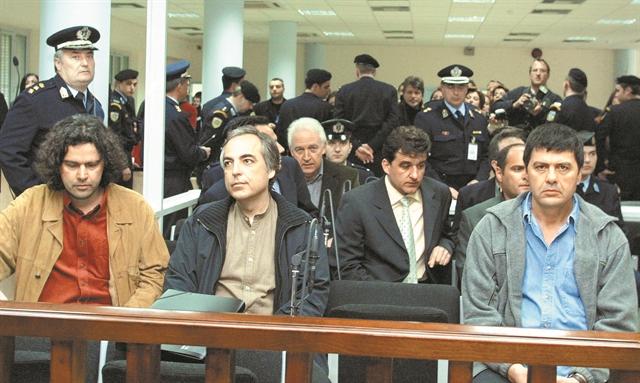 Δεν αποφυλακίζονται αυτοδίκαια οι τρομοκράτες | tovima.gr
