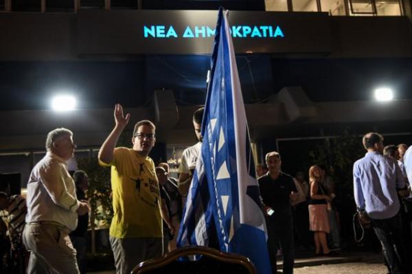 Διεθνή ΜΜΕ : Πώς είδαν τη νίκη της ΝΔ | tovima.gr