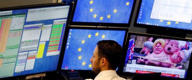 Με 7ετές ομόλογο η νέα έξοδος στις αγορές | tovima.gr