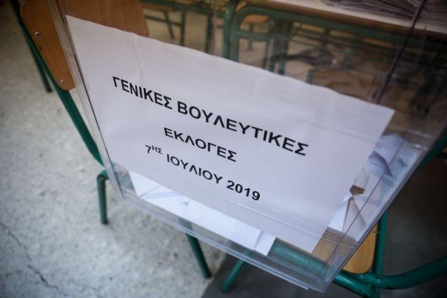 Διακοπή – διακοπών! | tovima.gr