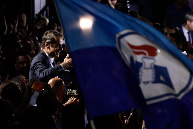 Reuters sees EU austerity, unemployment behind New Democracy landslide | tovima.gr
