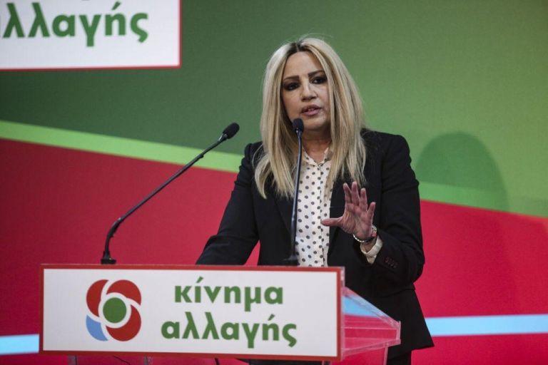 Γεννηματά : Ο Τσίπρας άνοιξε το δρόμο για την επιστροφή της συντηρητικής παράταξης | tovima.gr
