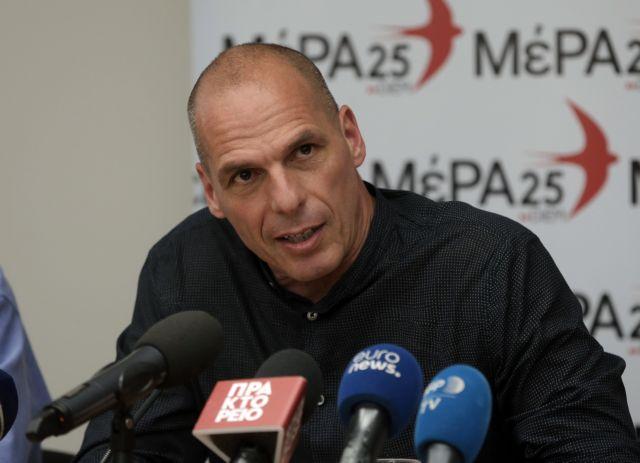 Ο Γιάνης Βαρουφάκης επέλεξε την έδρα της Α' Θεσσαλονίκης | tovima.gr