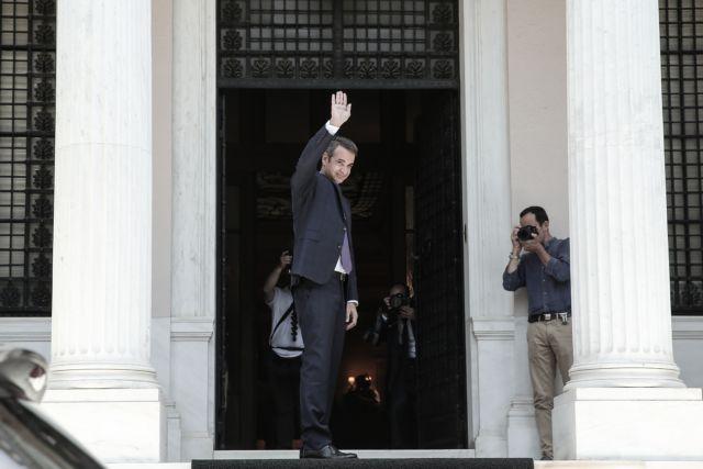 Αυτή είναι η νέα κυβέρνηση Μητσοτάκη – Την Τρίτη στις 12:00 η ορκωμοσία | tovima.gr