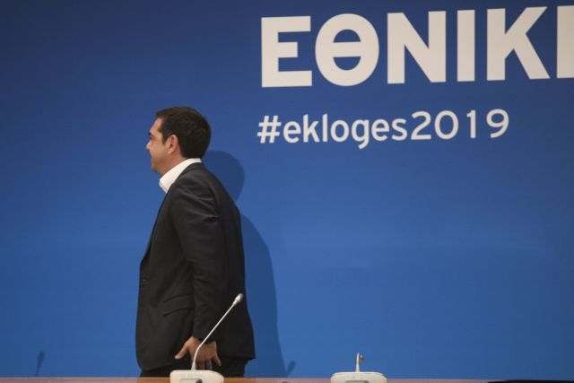 Liberation: Ήττα του ΣΥΡΙΖΑ, η Ελλάδα γυρίζει την σελίδα Τσίπρας | tovima.gr