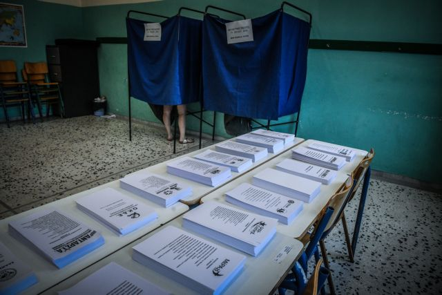 Η κάλπη στο μικροσκόπιο – Τι αποκαλύπτουν τα exit poll | tovima.gr