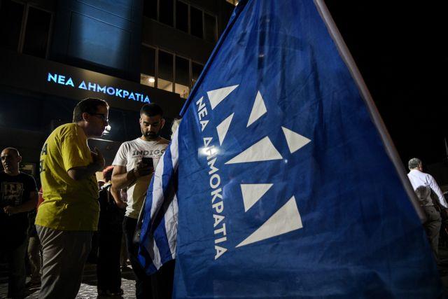 Τι αναφέρουν δημοσιεύματα στον διεθνή Τύπο για το εκλογικό αποτέλεσμα στην Ελλάδα | tovima.gr
