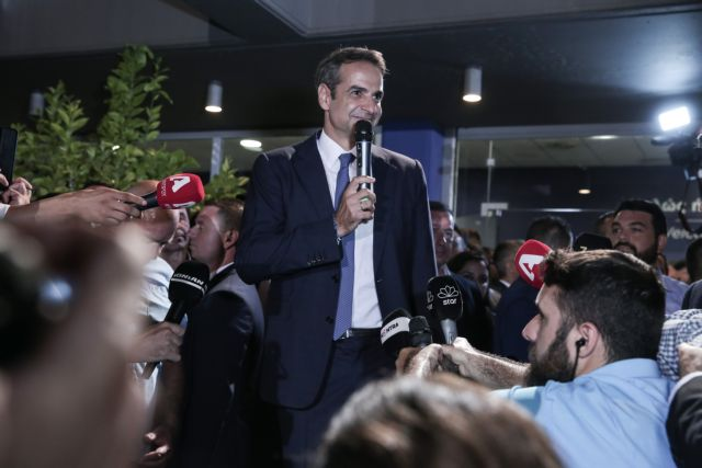 Mitsotakis poised to announce new cabinet | tovima.gr