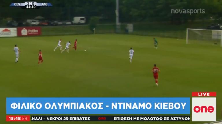Δυνατό τέστ για τον Ολυμπιακό απέναντι στην Ντιναμό Κιέβου   tovima.gr