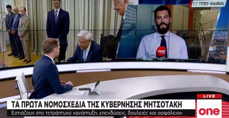 Τα πρώτα νομοσχέδια της κυβέρνησης Κ. Μητσοτάκη   tovima.gr