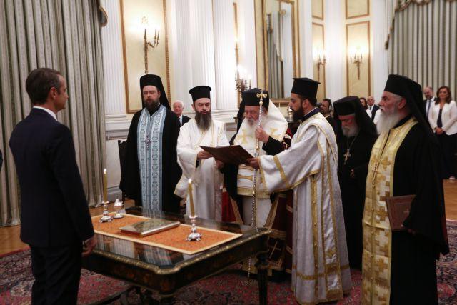 Mitsotakis sworn in as Prime Minister at Presidential Mansion | tovima.gr