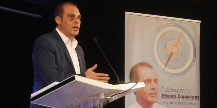 Βελόπουλος : «Κρατά» τη βουλευτική έδρα στη Λάρισα | tovima.gr
