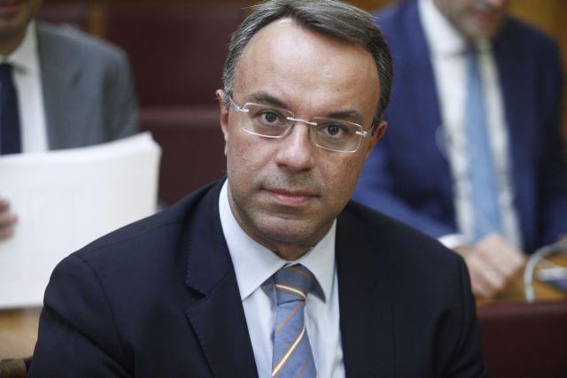 Σταϊκούρας: Θα κρατήσουμε τα θετικά – Θα διορθώσουμε σφάλματα | tovima.gr