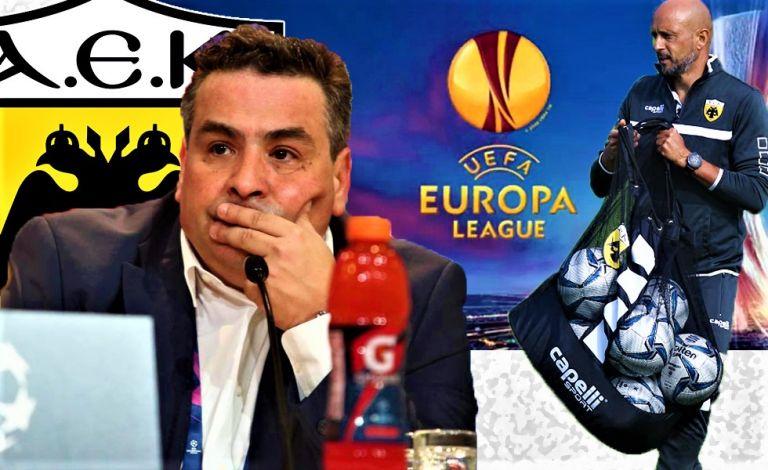 Τι χρειάζεται η ΑΕΚ για να μπει στο γκρουπ των ισχυρών του Europa League | tovima.gr