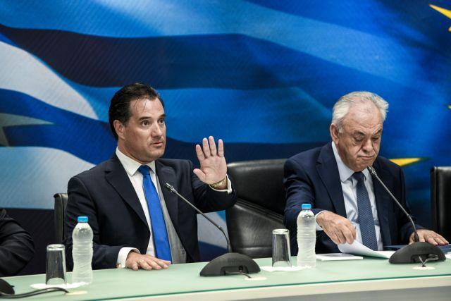 Αδωνις: Δεν ερχόμαστε για να γκρεμίσουμε, αλλά για να χτίσουμε αυτά που θεωρούμε σωστά | tovima.gr
