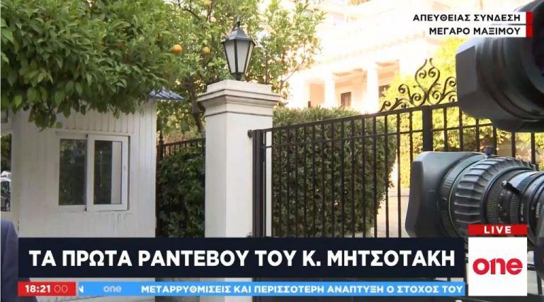 Στο Μέγαρο Μαξίμου ο επικεφαλής του SSM   tovima.gr