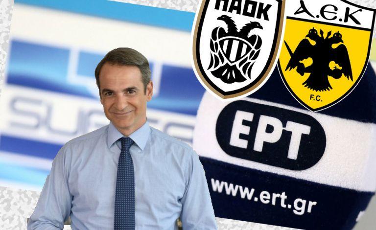 Αποκάλυψη : Μετά τον Δρόσο, τέλος και οι συμφωνίες της ΕΡΤ με ΠΑΟΚ και ΑΕΚ   tovima.gr