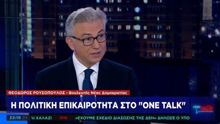 Θ. Ρουσόπουλος στο One Channel: Το άσυλο δεν προσφέρει καμία υπηρεσία στην πανεπιστημιακή κοινότητα | tovima.gr