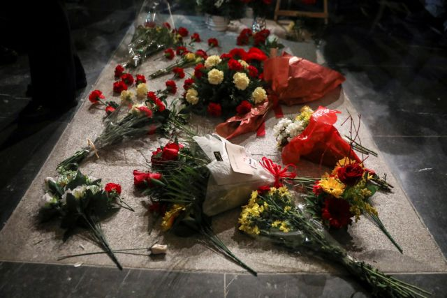 Ελ Σαλβαδόρ: Εντοπίστηκε τάφος με τουλάχιστον 11 πτώματα   tovima.gr