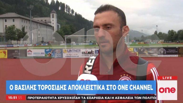 Β. Τοροσίδης στο One Channel: Οι κρισιμότεροι αγώνες της σεζόν απέναντι στην Πλζεν   tovima.gr